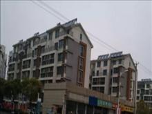 董浜滨河嘉园75平2室2厅1卫毛坯75万价格好商量 大型社区居家