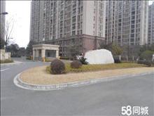 滨江新城 聚和佳苑 120平米三房两卫仅售130万