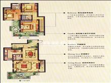 东南悦城 1900元/月 2室1厅1卫 精装修 家具电器齐全非常干净