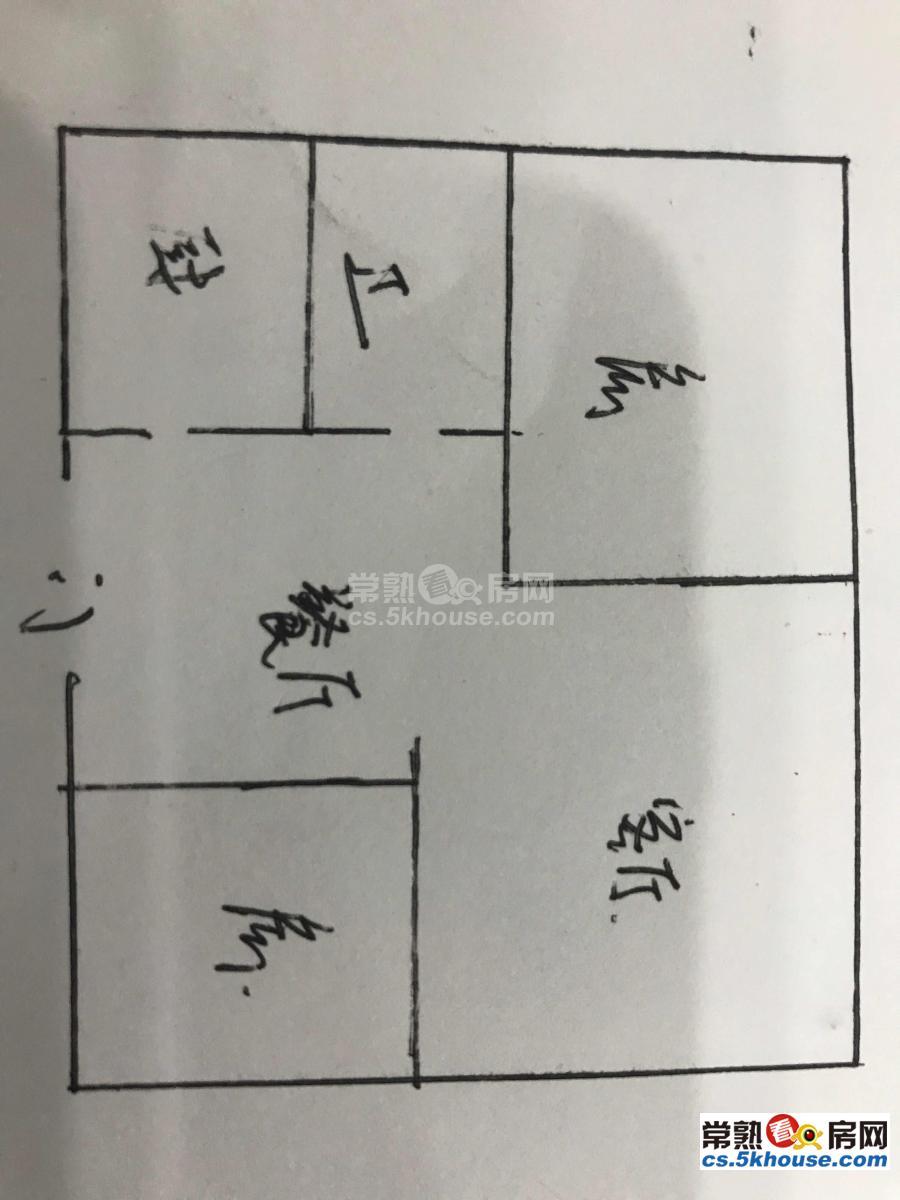 永新花苑 2000元/月 2室1厅1卫 精装修 绝对超值免费看房