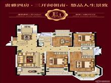 急急急 中南锦苑120平  240万 3室2厅2卫 精装修 不满2年有名额
