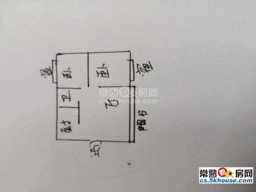 琴川嘉安 83平 毛坯 钻石楼层 户型好 172万