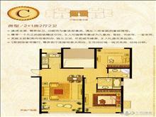 中南世纪城  3室2厅2卫 毛坯 成熟社区交通便利有钥匙