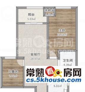 港龙香江城|香江华庭 110万 2室2厅1卫 精装修 黄金角千年等一回别错过
