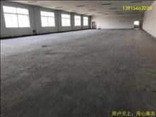 尚湖冶塘将巷工业园独门独户厂房出租上下2层 6室6