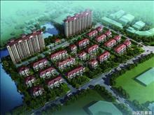 莫城嘉湖璟园联体332平满2年小区好位置14层带朝南院子480