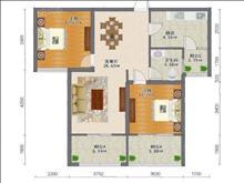 中南御锦城 80平 125万 毛坯两房 满两年 不靠高架 价格好谈