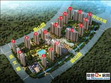 中南锦苑137平精装修4房2卫满两年有名额还带车位打包328万可议