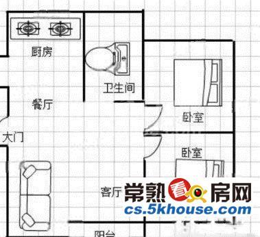 辛庄阳光丽苑101平 毛坯2房 有读书名额 中间楼层