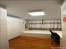 中南御锦城108平三房一卫精装修出租3000一月 3室2厅1卫