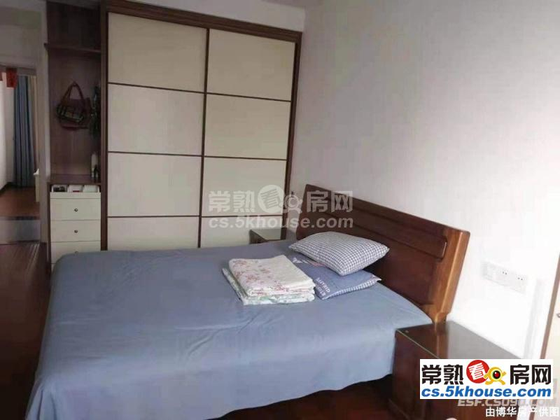 中南锦苑 132平米 345万 满2 有名额 带车位 精装修 家具打包卖 4室2厅2卫
