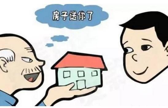 房产继承过户需要交纳哪些费用和资料?