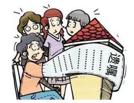 对于不动产的法定继承_房屋继承公证是法定的吗?_动产抵押登记