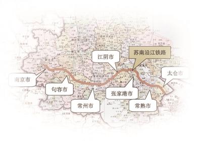 真的来了!苏南沿江铁路9月底前开工!
