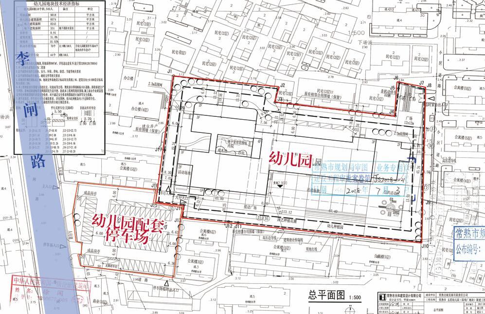 鹤壁湘江中学地图