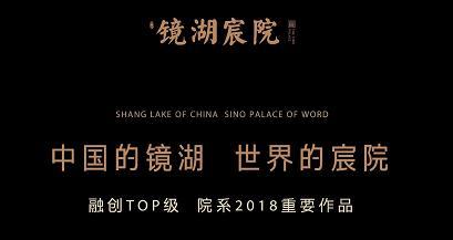 尚湖片区又杀出一新楼盘  南部新城2017A-010地块批后公示出炉!