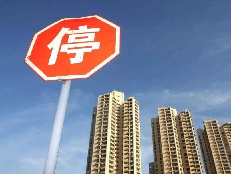 """楼市""""退烧"""",假如你手里有60万,该买房还是该存银行?"""