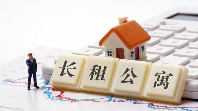 新政解决行业痛点 长租公寓市场热度回升
