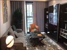 万科公望 3600元/月 3室2厅2卫 精装修 带地暖中央空调