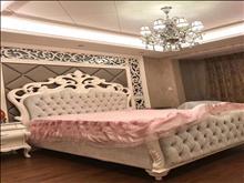 衡泰国际 叠加别墅 豪华装修 带大院子 750万