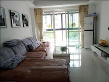 尚湖中央花园 3500元/月 3室2厅2卫 精装修 楼层佳看房方便