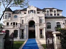 重点尚湖玫瑰园产证面积780平1650万6室2厅5卫毛坯急售