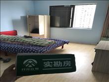 华鑫天域 三房两厅一卫 简单装修 基本设施齐全拎包入住