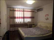 梅李美丽园 3室2厅2卫 配套设施齐全 拎包入住 南北通透