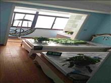 梅李 天和佳苑 2室2厅2卫 精装修家电齐全拎包入住 随时看房
