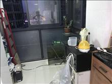 创想魅力城 1900元/月 3室2厅2卫 精装修 享受生活的快感