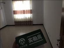 华鑫天域 2000元/月 3室2厅2卫 精装修 正规有匙即睇紧急
