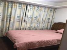 华鑫天域 1800元/月 3室2厅1卫 精装修 没有压力的居住地