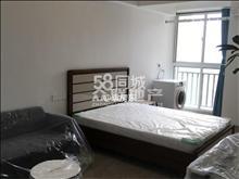 爱乐公寓  精装一居室 南北通透 三环快速路旁 交通方便