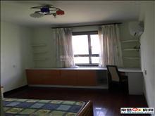 出租常熟老街集贤村5楼精装两房一卫85平方2200包物业