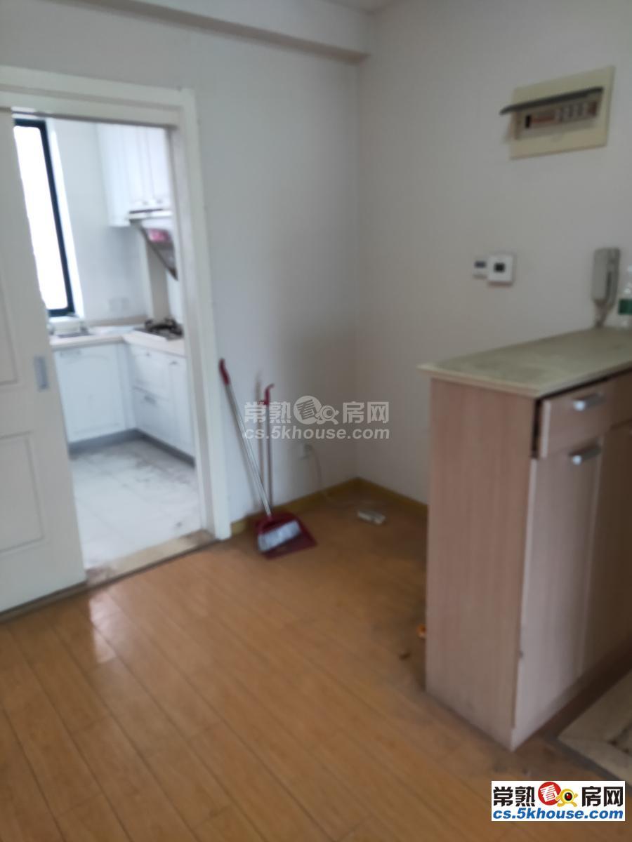 出售滨江花园 120万 3室2厅2卫 简单装修 潜力超低价