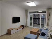 华鑫天域 2300元/月 3室2厅2卫 精装修 家具电器齐全非常干净