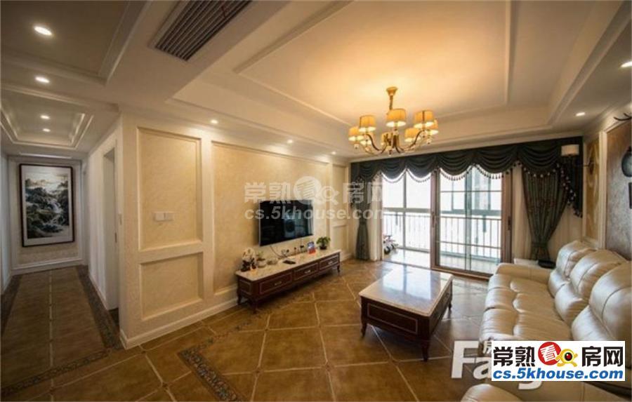 万达华府 248万 3室2厅2卫 豪华装修 隆重出售快快抢购