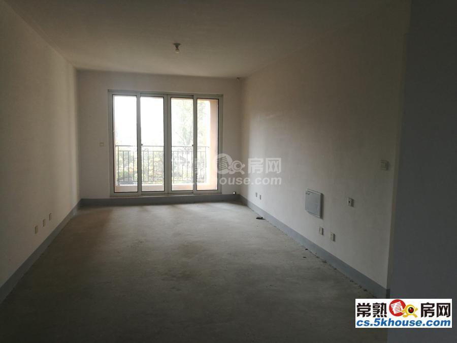 中南锦城 127平 全新毛坯 只要225万
