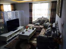 紫晶城两室一厅 新出租 干净清爽看房有钥匙随时住 空间客厅大