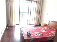 滨江汇丰世纪 1200元/月 2室1厅1卫 简单装修 超值家具家电齐全