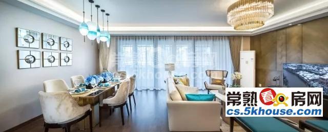 尚湖5a级景区 瑧湾雅筑 220万 4室2厅2卫 精装修 靠近商业综合体