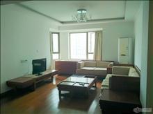 中南世纪城 省中对面101平米 3000元/月 精装修 2室2厅1卫