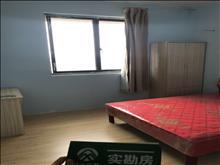 稀缺聚和佳苑 1300元/月 3室2厅2卫 简单装修 带衣服直接入住