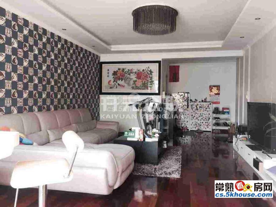 中和家园 2300元/月 2室2厅2卫 精装修 好房百闻不如一见