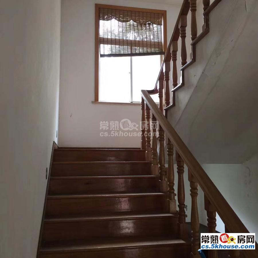 超好的地段稀缺秦家小桥 728万 5室2厅3卫 简单装修