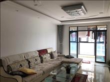 湖畔现代城 3500元/月 3室2厅2卫 精装修 享受生活的快感