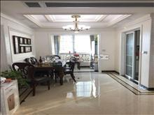 东湖京华 精装修三房出租 全套高档家私电器 设备完善 看房有钥匙