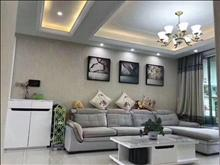 中南御锦城123平 精装修 满两年249万 拎包入住