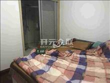 尚湖中央花园 3500元/月 3室2厅2卫 精装修 白领打工族快来看啊