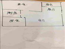 店长华鑫天域 1900元/月 3室2厅2卫 精装修 可提包随时住